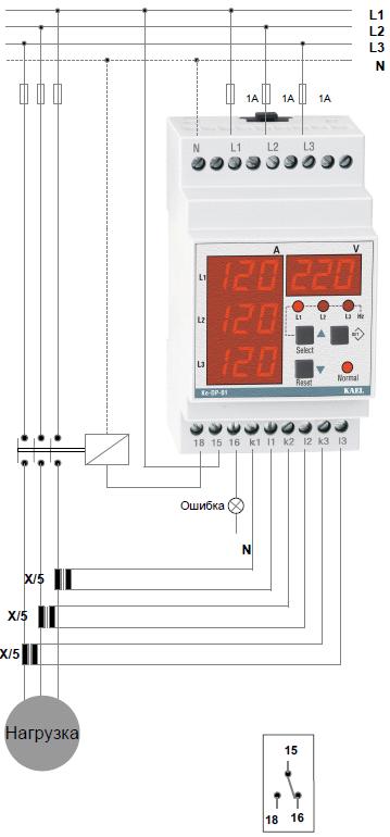 Реле/мультиметры защиты, чередования, обрыва фаз, напряжения, тока и частоты.  112,62.