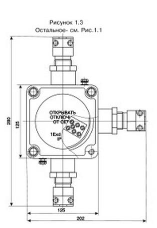 Cхемы соединительной коробки КСВ-3 и модификаций.